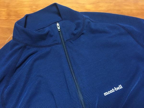 モンベルのジオラインL.Wの襟の部分の写真