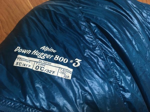 モンベルのアルパインダガー800#3の写真