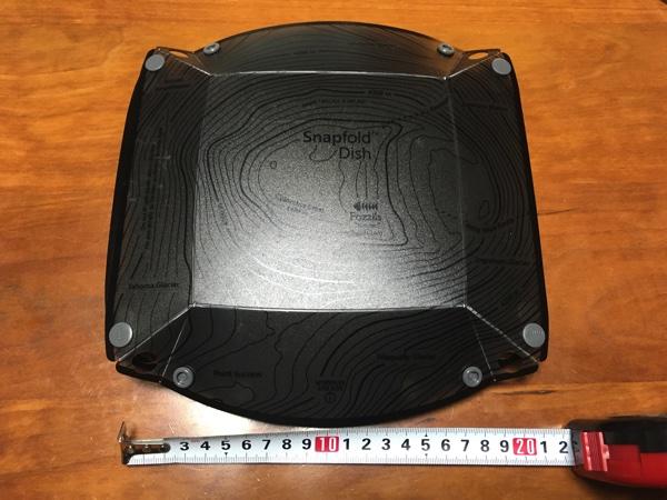 Fozzilsのソロボウルの広げたときの長さを計測した写真