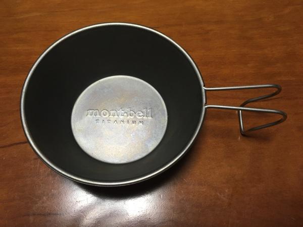 モンベルのシェラカップの写真