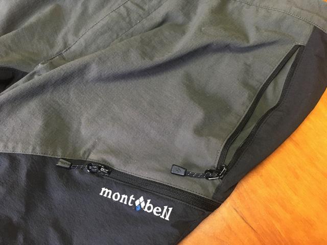 モンベルのリッジラインパンツのポケットの写真