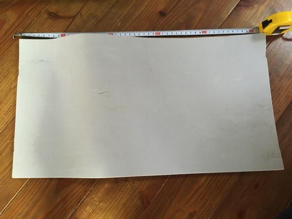 トレイルバムのステディの背面パッドの長さ写真