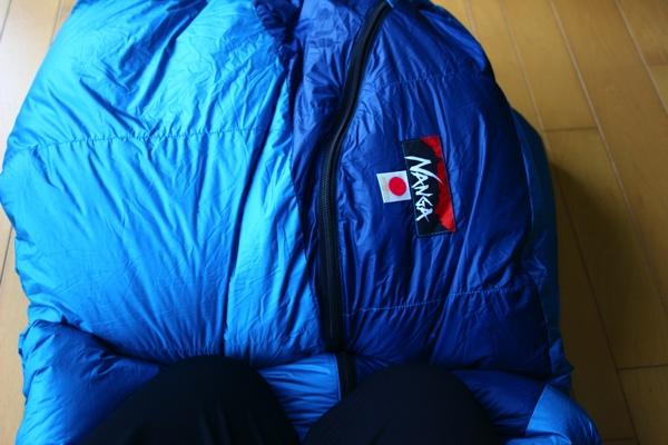 ナンガのオーロラライト600DX 寝袋を折り曲げた写真