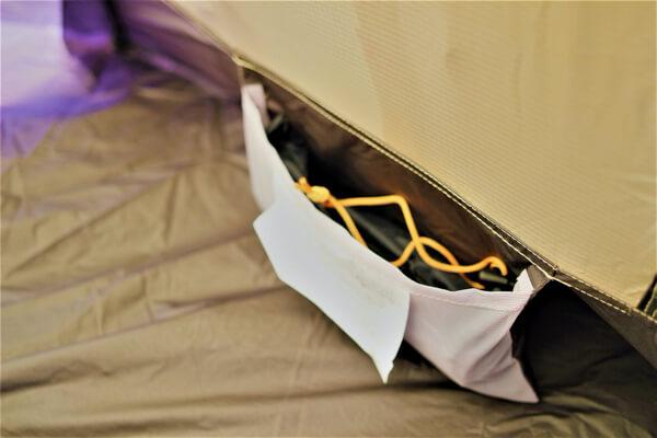 ドマドームライト1のテント内のポケット