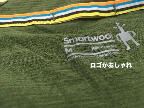 スマートウールメリノ150のロゴ