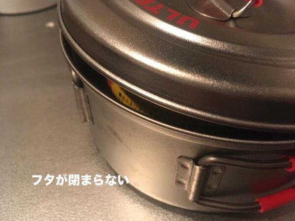 エバニューのチタンウルトラライトクッカー1に110のOD缶をスタッキングした写真