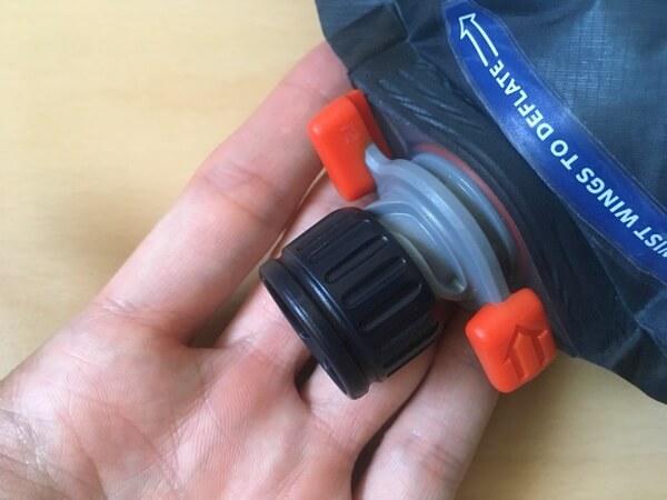 ネオエアウーバーライト スモールのウイングロックバルブ